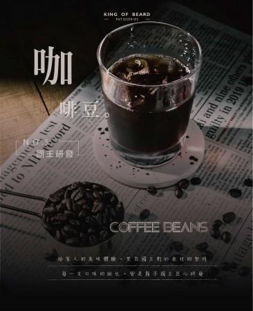 頂級手工法國奶油蛋捲【輕巧隨手瓶-原萃咖啡】